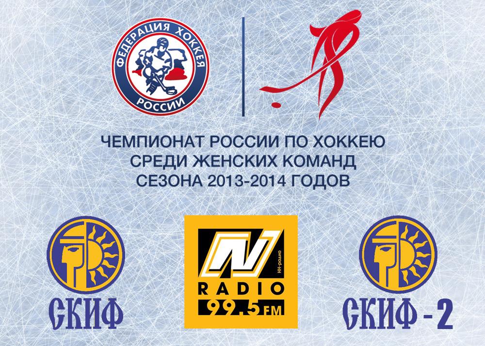 SKIF-SKIF2_logo
