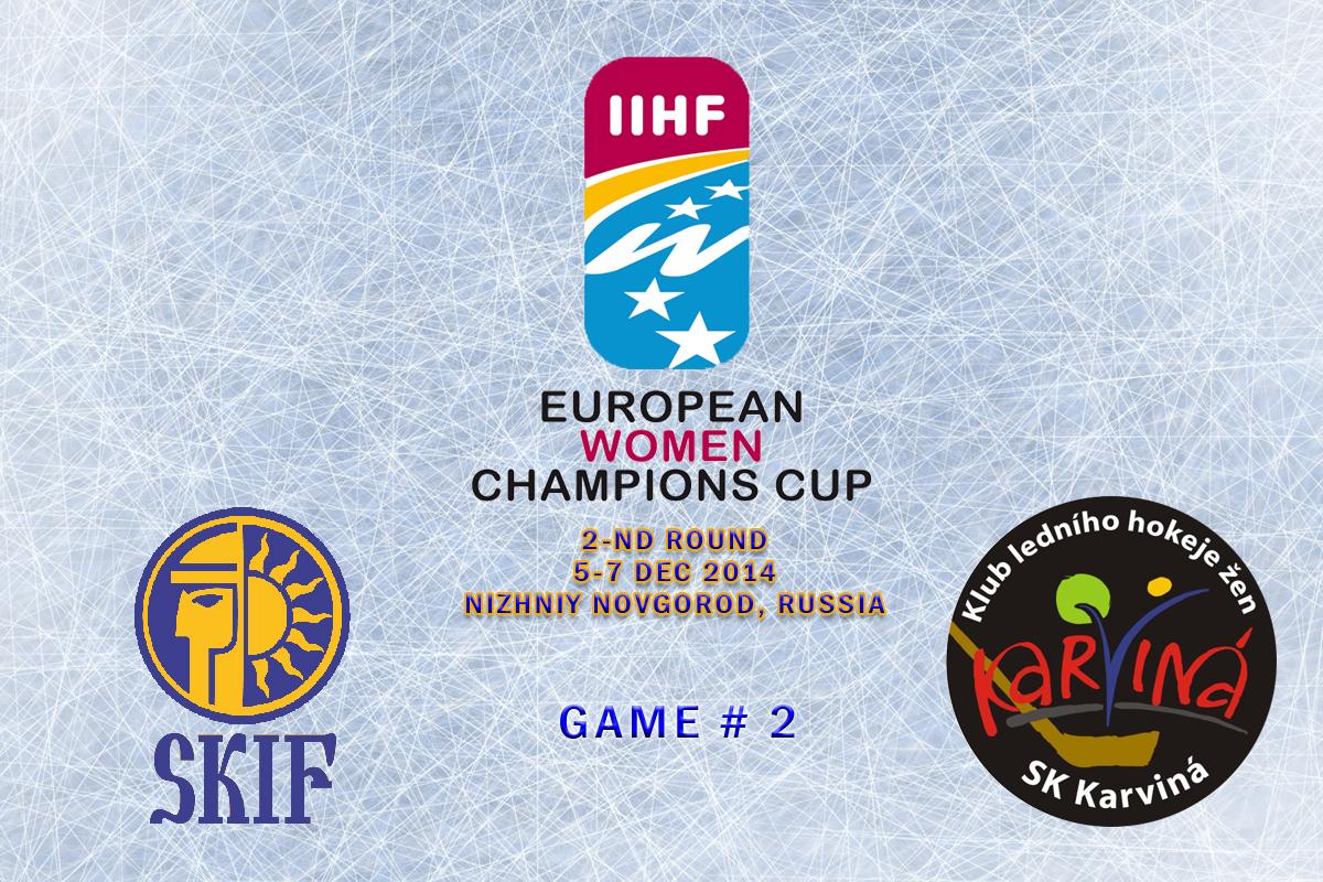 2) Logo SKIF-Karvina