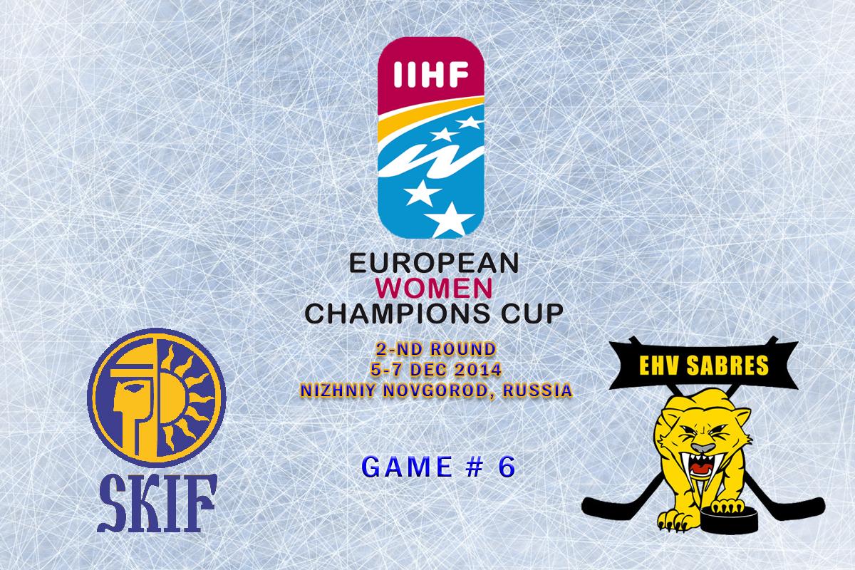 6) Logo SKIF-Sabres