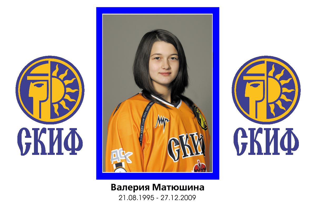 Matyushina Lera-2014