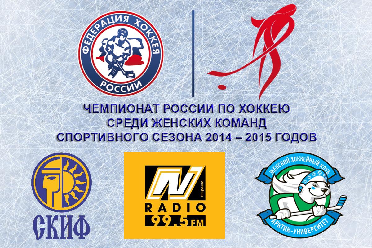 Лого СКИФ-Арктик