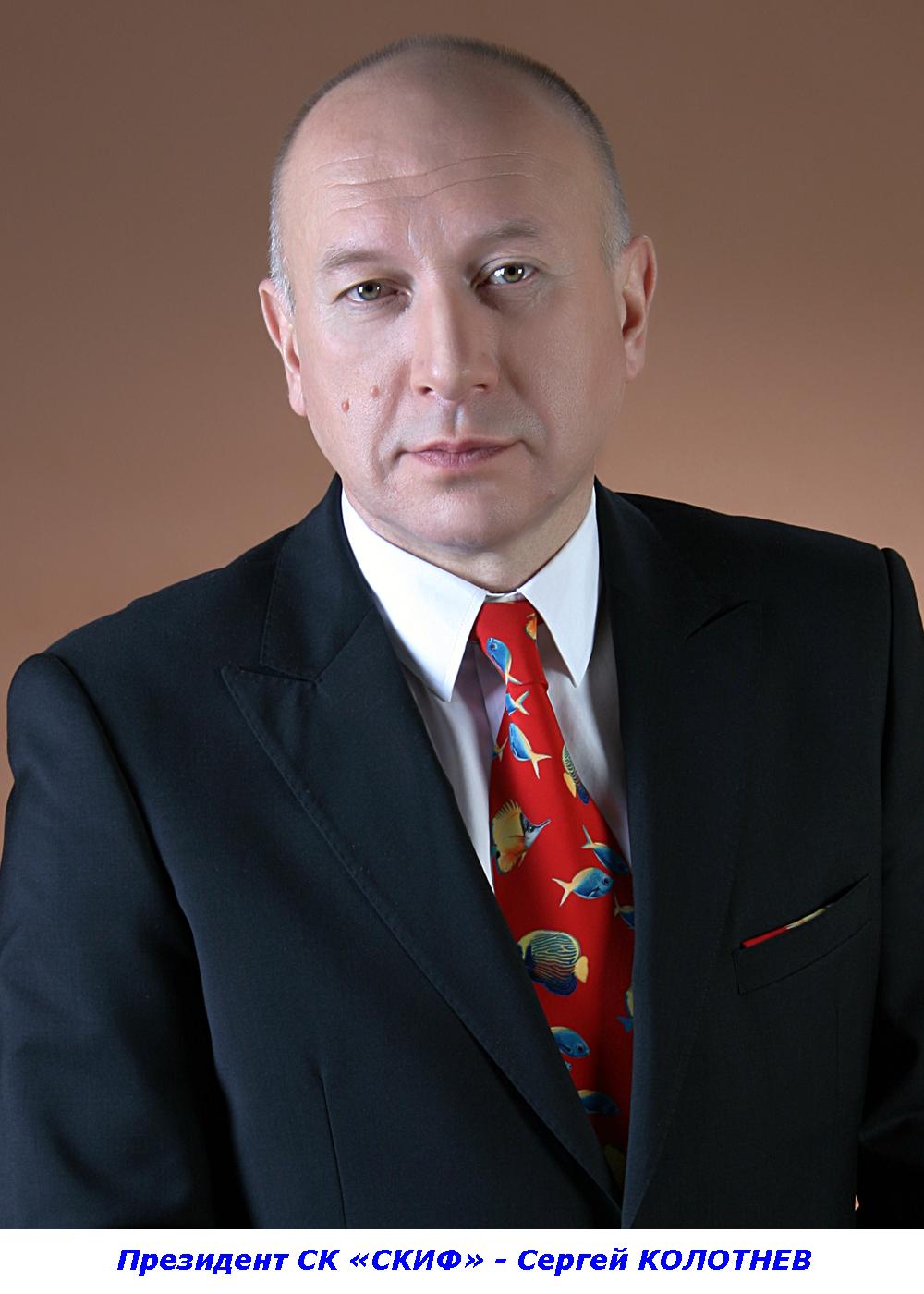 КОЛОТНЕВ Сергей (2)